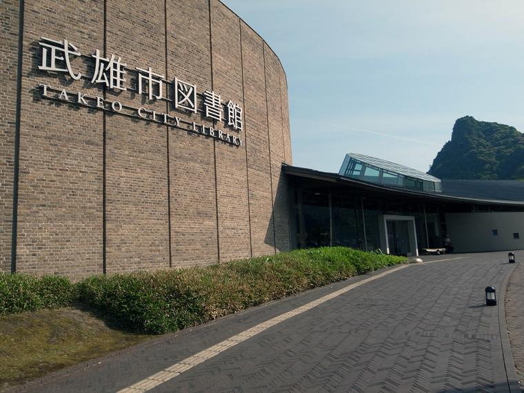 sub129 佐賀の話題スポット「武雄市図書館」へ行ってきました♪居心地の良さと知への欲求!