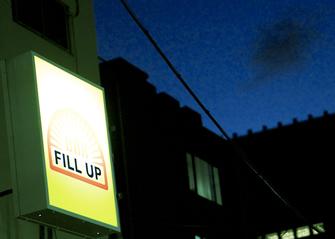 sub1_thumb14 西新宿高層ビル街の狭間に現れた、 トリップ感あふれる「BAR FILL UP」