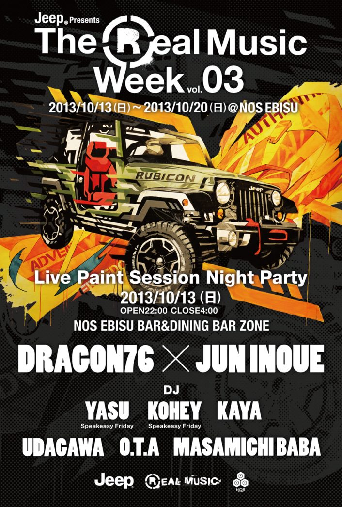 13.10.13_Jeep_RealMusic_Week