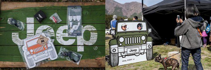 2-706x235 Jeep®オーナーインタビュー&オフロードコース試乗体験レポート!<GO OUT JAMBOREE 2014>編
