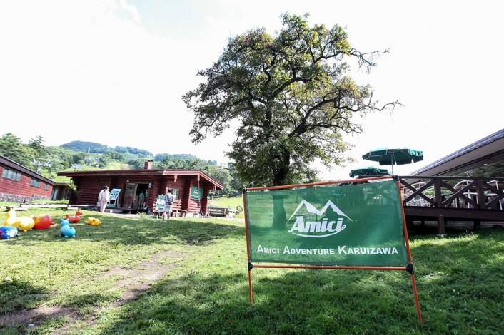 IMG_9050-706x470 注目スポット『Amici Adventure Karuizawa アミーチアドベンチャー軽井沢』で、日常では体験できない木の上でのアスレチックにチャレンジ!