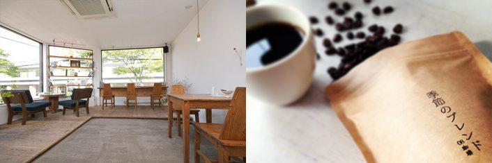 08coffee 2 706x235 コーヒーカルチャーが日本を席巻中!全国のこだわりビーンズ・ショップ。
