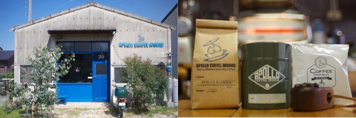 apollo-706x235 コーヒーカルチャーが日本を席巻中!全国のこだわりビーンズ・ショップ。