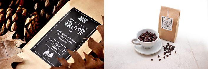 morihiko 2 706x235 コーヒーカルチャーが日本を席巻中!全国のこだわりビーンズ・ショップ。