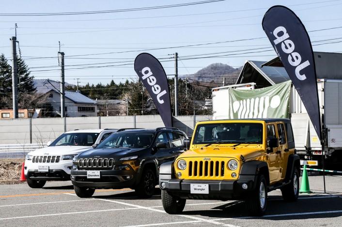 IMG_3034-706x470 3人のオリンピアンとアルペンスキーの真剣勝負!<Jeep®レジェンドCUP>開催レポート。