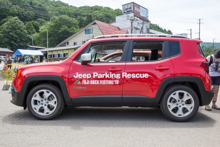 150725_YK_00007-706x470 『Jeep® Renegade』が初お披露目!Jeep®の<フジロックフェスティバル'15>参戦を振り返る!