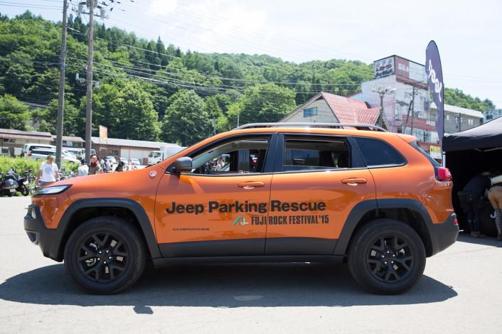 150726_YK_00035-706x470 『Jeep® Renegade』が初お披露目!Jeep®の<フジロックフェスティバル'15>参戦を振り返る!