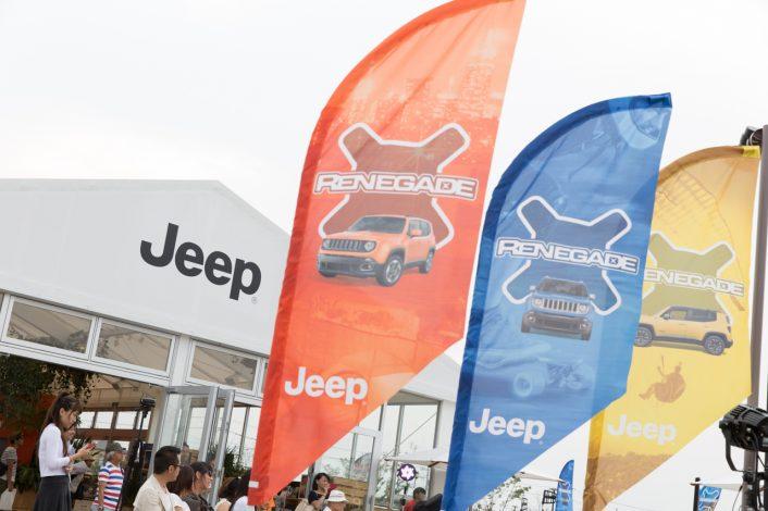 150905 yk 0806 706x470 Jeep® Renegadeが湘南T SITEをジャック!?デビューイベントレポートをお届け。