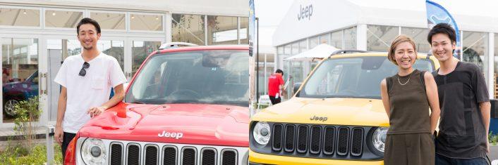 2 706x235 Jeep® Renegadeが湘南T SITEをジャック!?デビューイベントレポートをお届け。