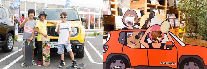 3 706x235 Jeep® Renegadeが湘南T SITEをジャック!?デビューイベントレポートをお届け。