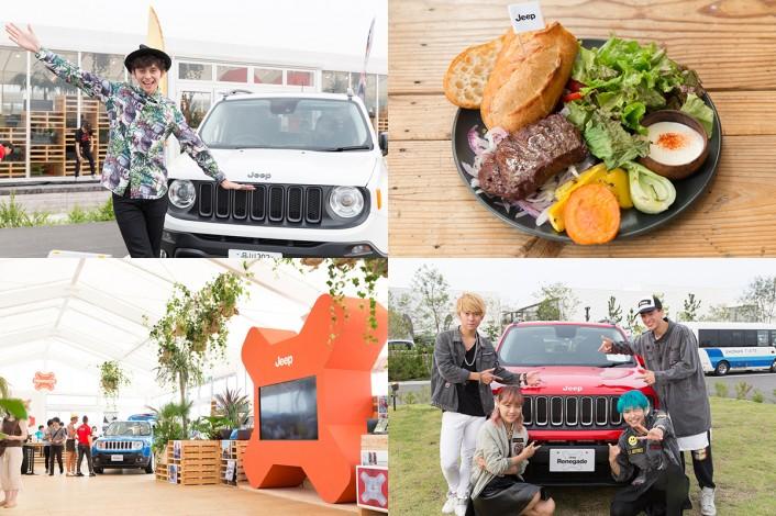 main 706x470 Jeep® Renegadeが湘南T SITEをジャック!?デビューイベントレポートをお届け。