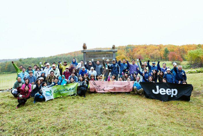 Jeep_151013_090