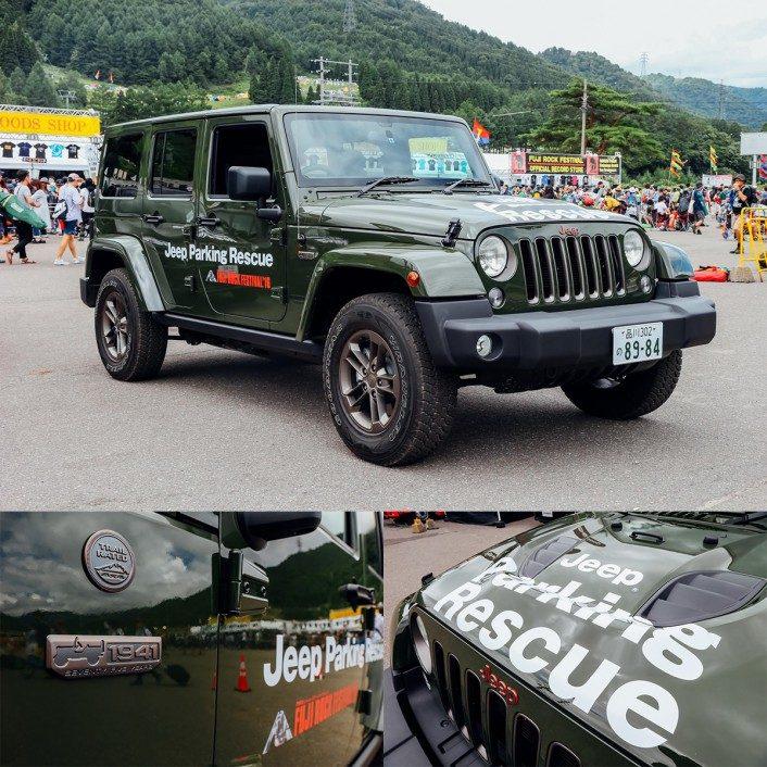 jeep3_003-706x706