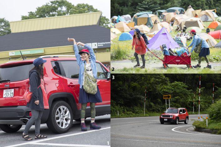 realstyle160923_02-706x471 はじめてのフェスキャンプを<フジロックフェスティバル'16>で体験!Renegadeで行く女子二人旅レポート。
