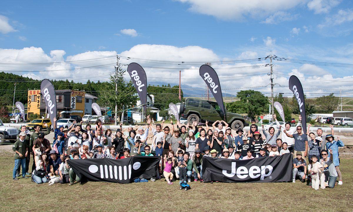 jeepfes