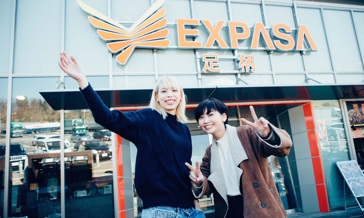 東名高速おすすめSAを巡るグルメツアー!2人組ラップユニット・chelmicoと富士山を望む絶景ドライブ&ご当地グルメ満喫レポート