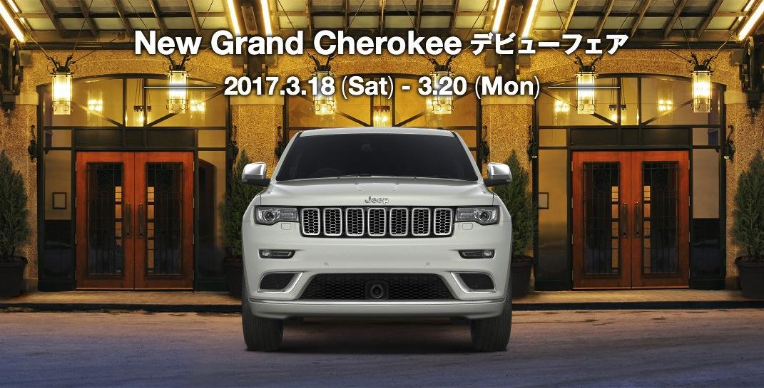 new_grand_cherokee