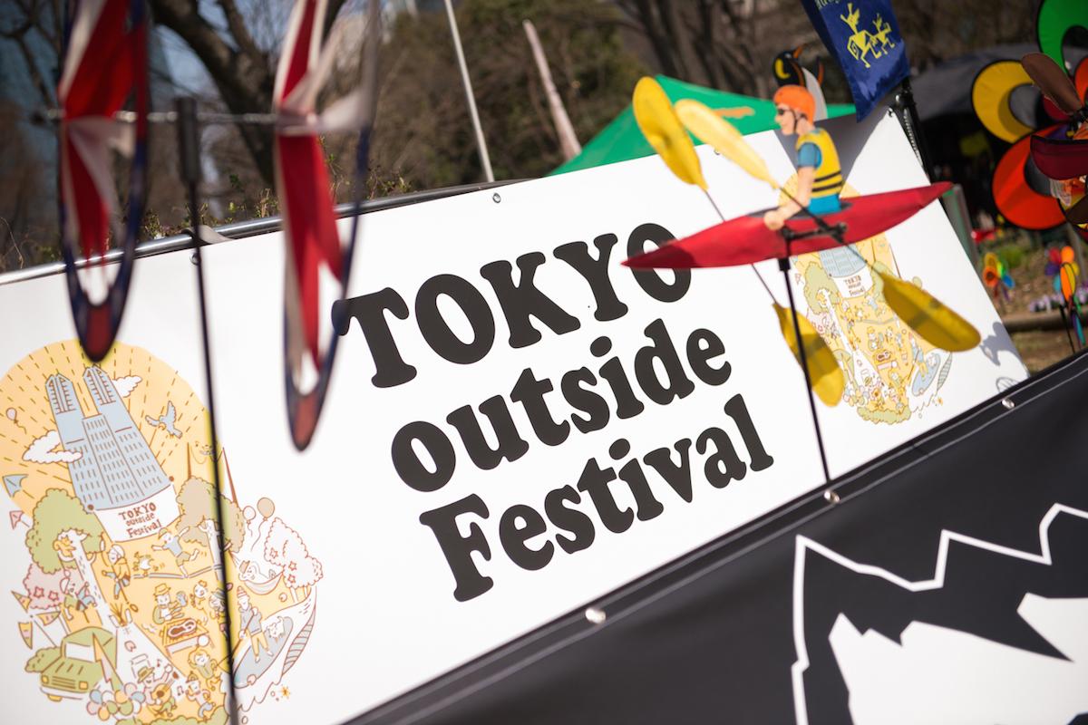 20170326_qetic-0142 都内最大級のアウトドアイベント<TOKYO OUTSIDE FESTIVAL 2017>にJeep®が参戦!人気アウトドアブランドのおすすめギアを突撃取材