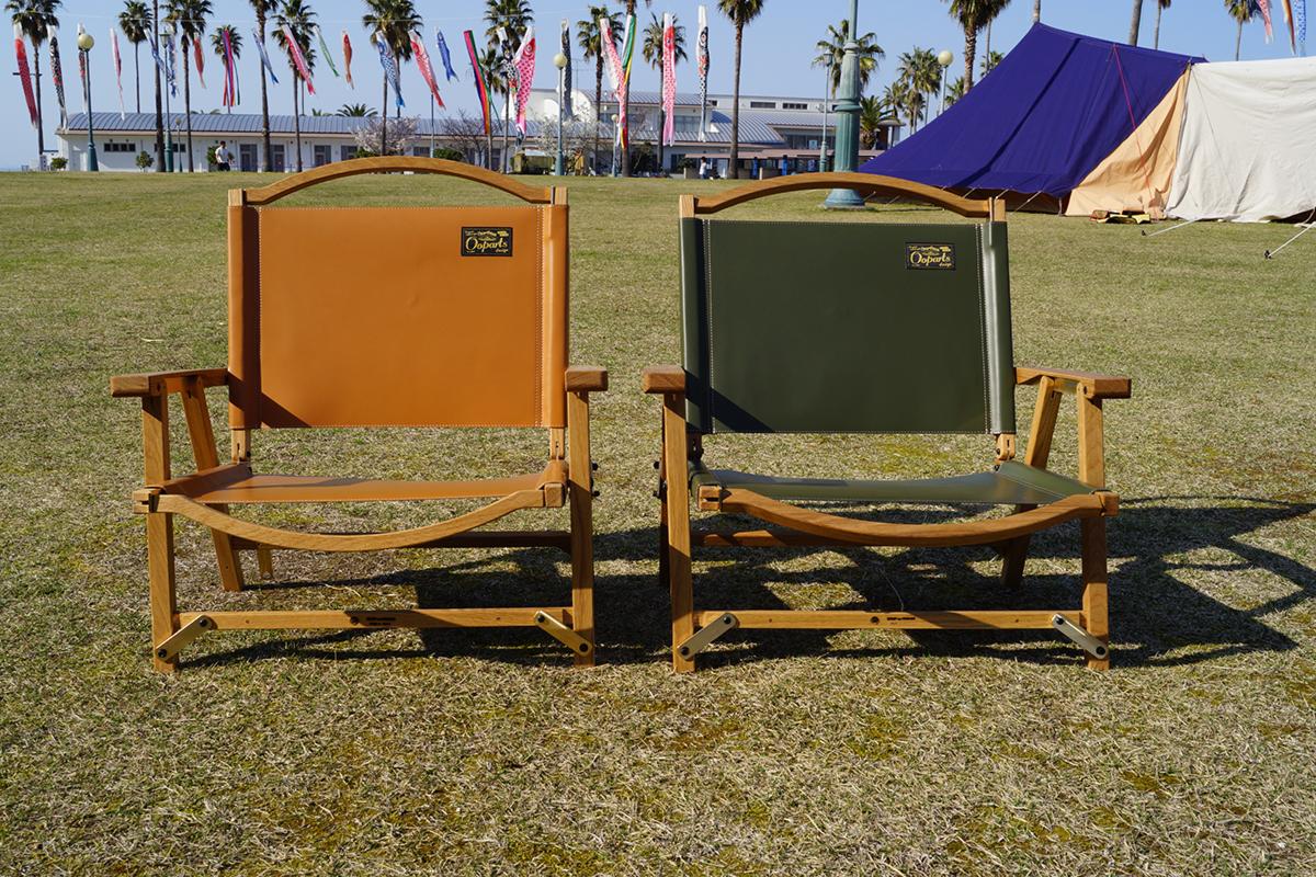 4-1 【2021年】キャンプにおすすめの高機能アウトドア・チェア特集!おうちのインテリアとしてもおしゃれな椅子14選