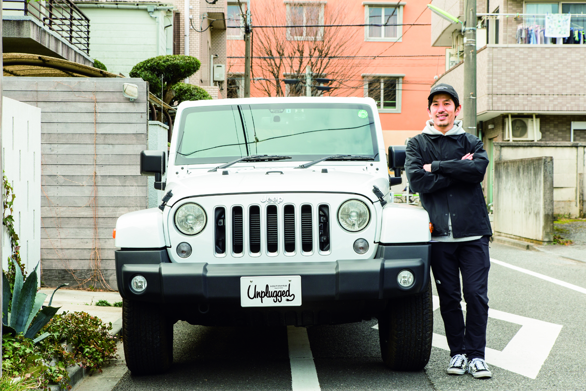 5201468 My Jeep®, My Life.  ボクとJeep®の暮らしかた。番外編 「JOURNAL STANDARD relume バイヤー 松尾忠尚」