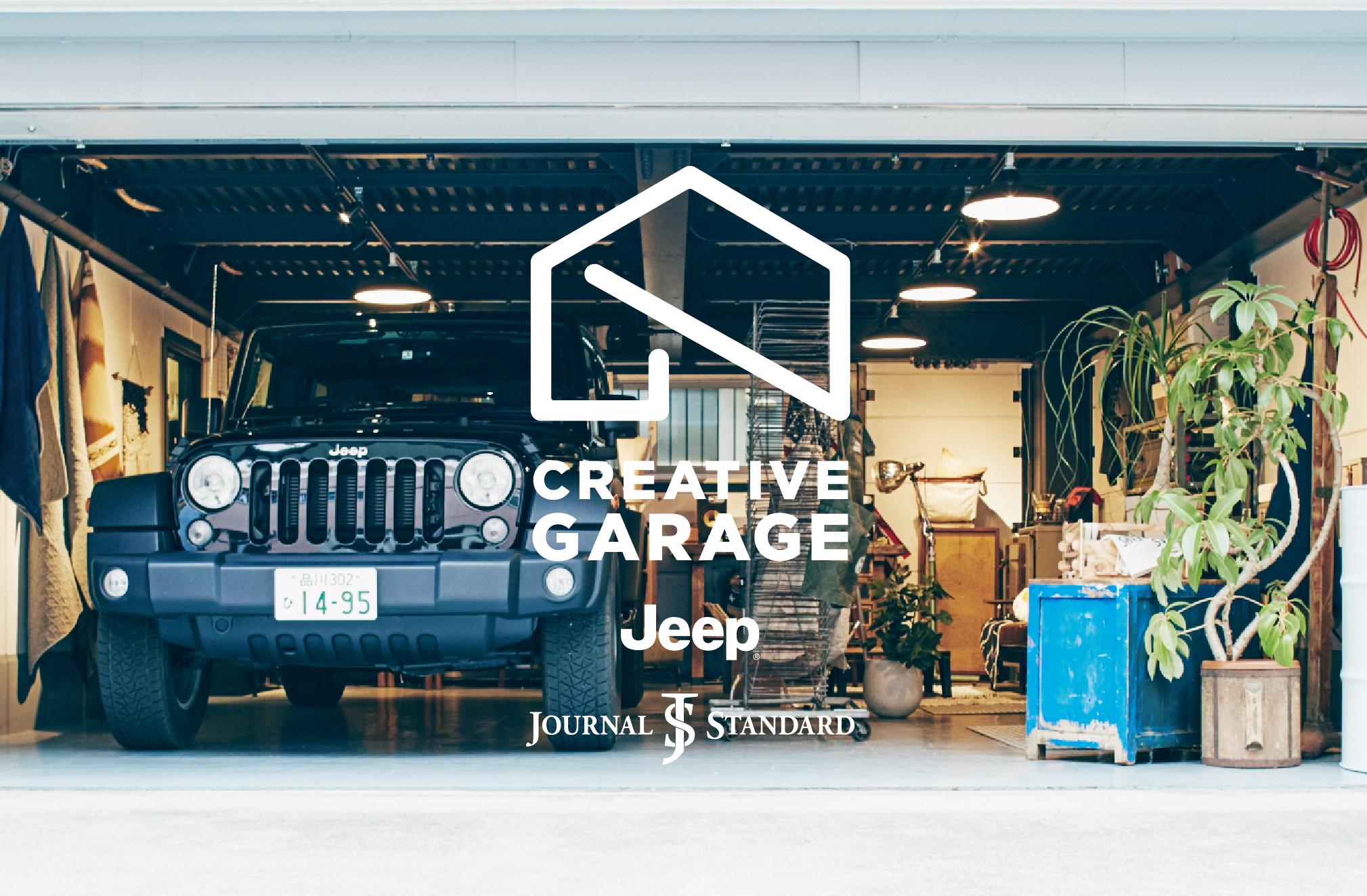 """cg_top Philosophy of """"CREATIVE GARAGE"""""""