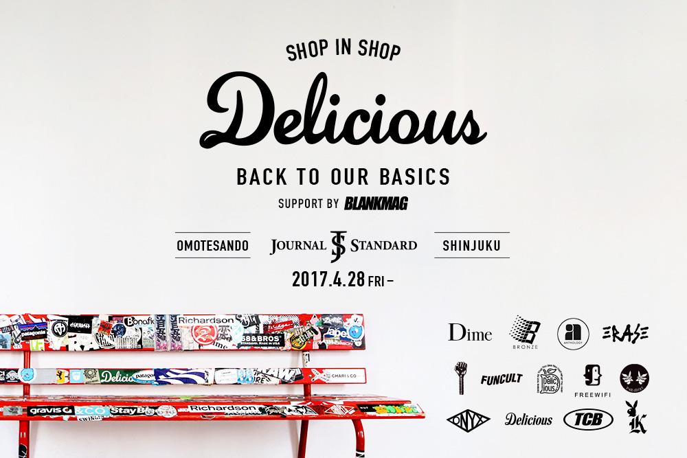 blog-banner アメリカンユースカルチャーの「今」を象徴するブランドが、ジャーナル スタンダードに大集合!