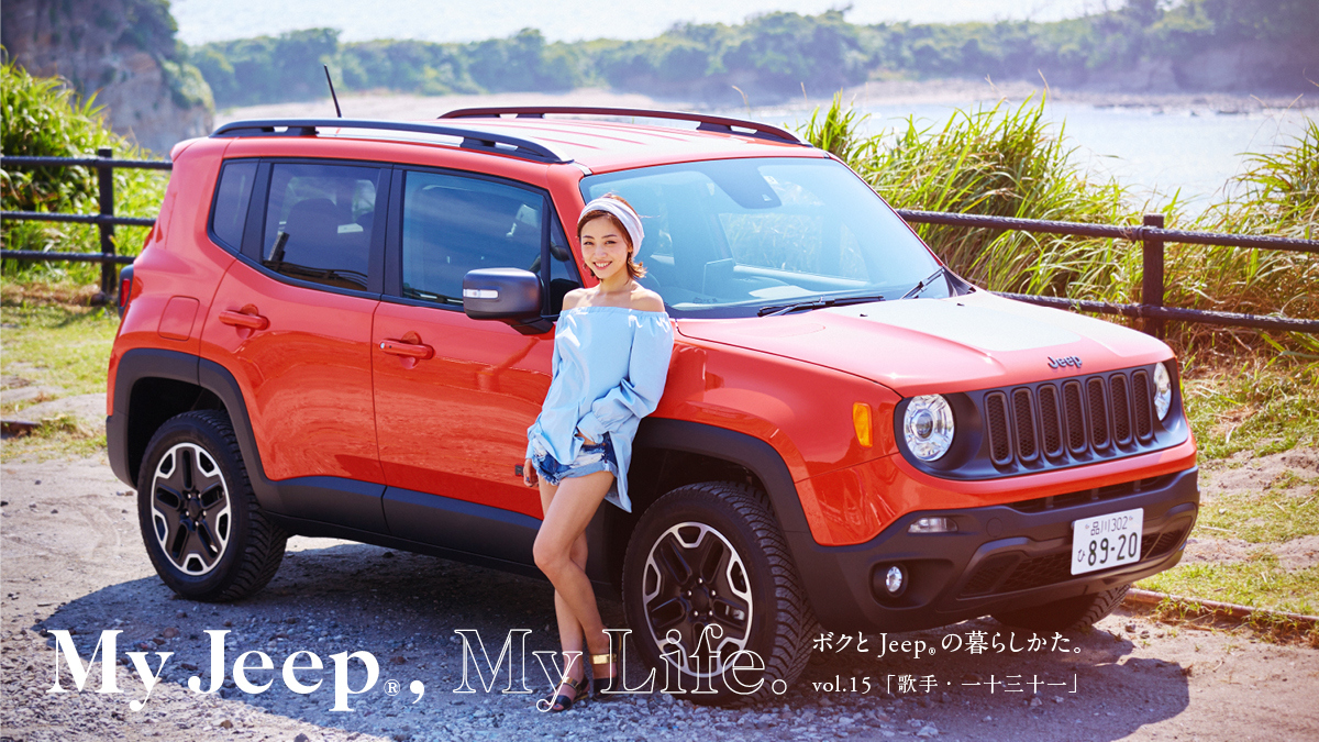 jeep15_1200 歌手・一十三十一さんのルーツは「夏とシティ・ポップ」【ON AIR NOTES】