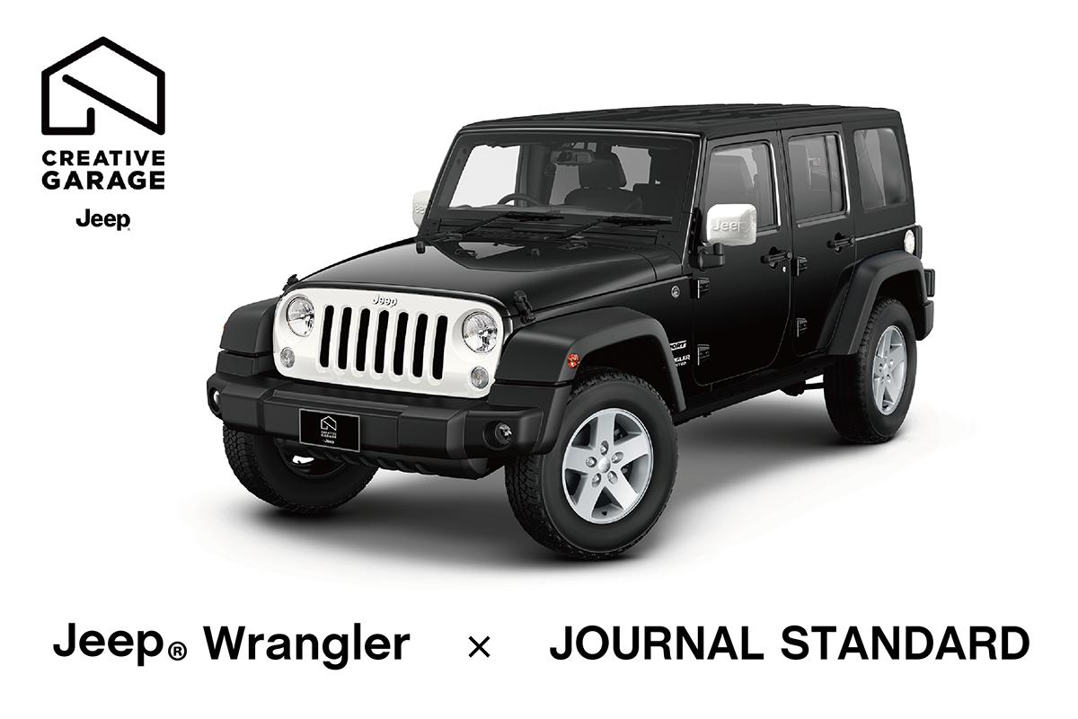 "tokyo_rated_1200 Jeep® Wrangler Unlimited ""TOKYO RATED"" モデルの限定ノベルティがもらえる!〈ジャーナル スタンダード〉との連動キャンペーン実施中!"