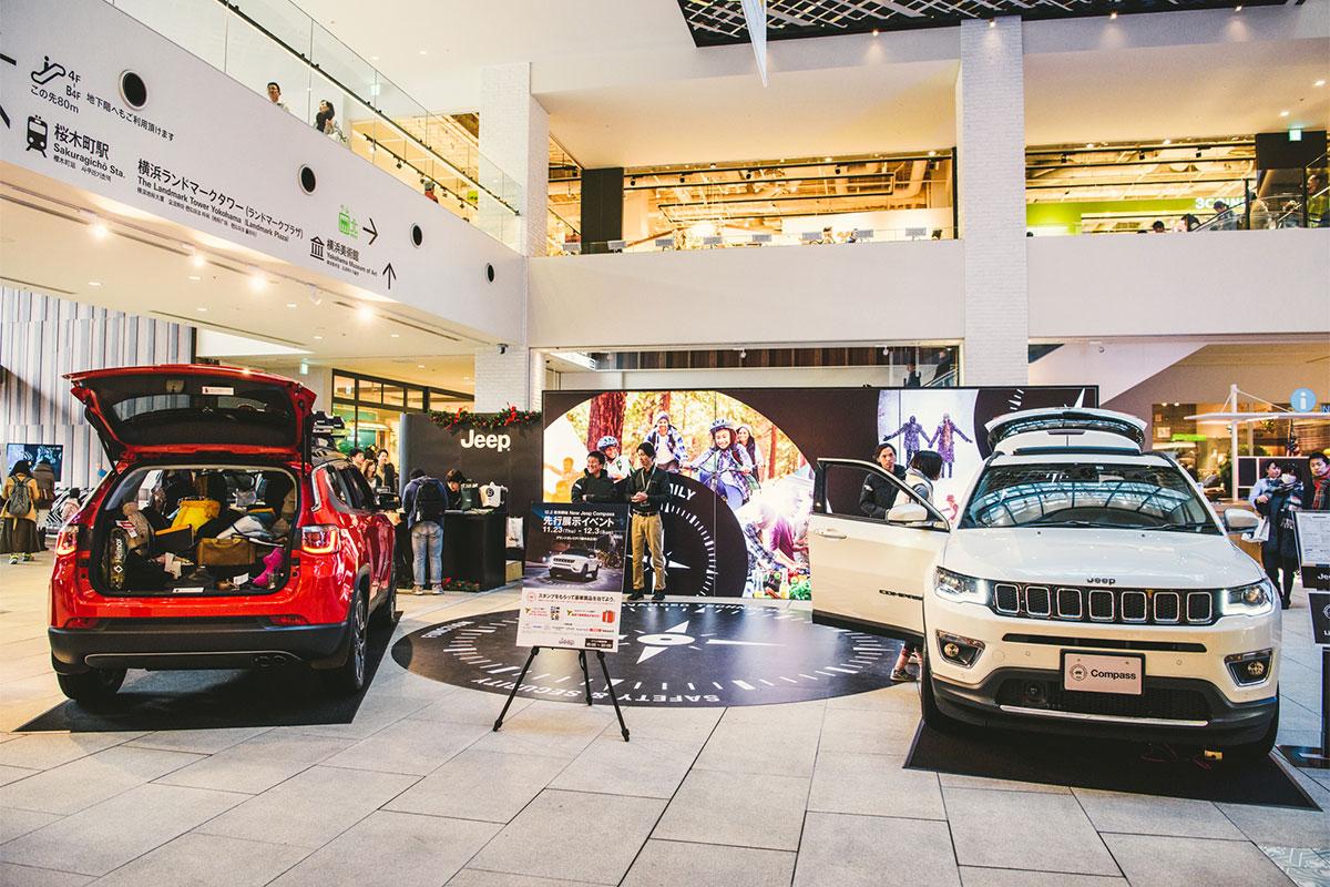 20171125_qetic-jeep-0035 新型『Jeep® Compass』の発売に先駆け、横浜のMARK ISみなとみらいで実車展示イベントを開催!