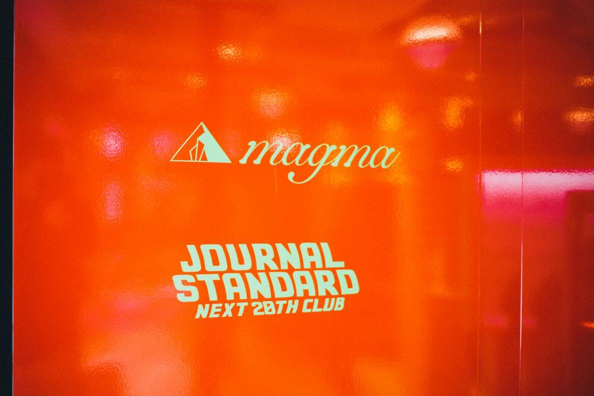 IMG_2077-e1544529928955 どこまでも、手を動かして考える。アーティストユニット「magma」に聞く、創造の極意。