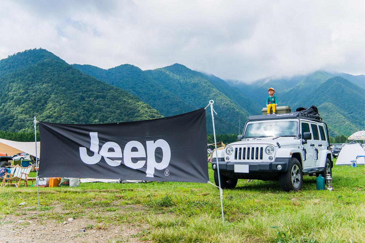 """re20170910_qetic-1159 Jeep®の2018年テーマは<Real Adventure>。本物のSUVと行く""""リアルな冒険""""を応援する注目キャンペーン&フェアをご紹介!"""