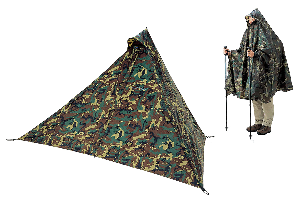 mont-bell 【レイングッズ特集2020】梅雨の時期も快適&おしゃれに乗り切る!高機能な防水アイテム15選