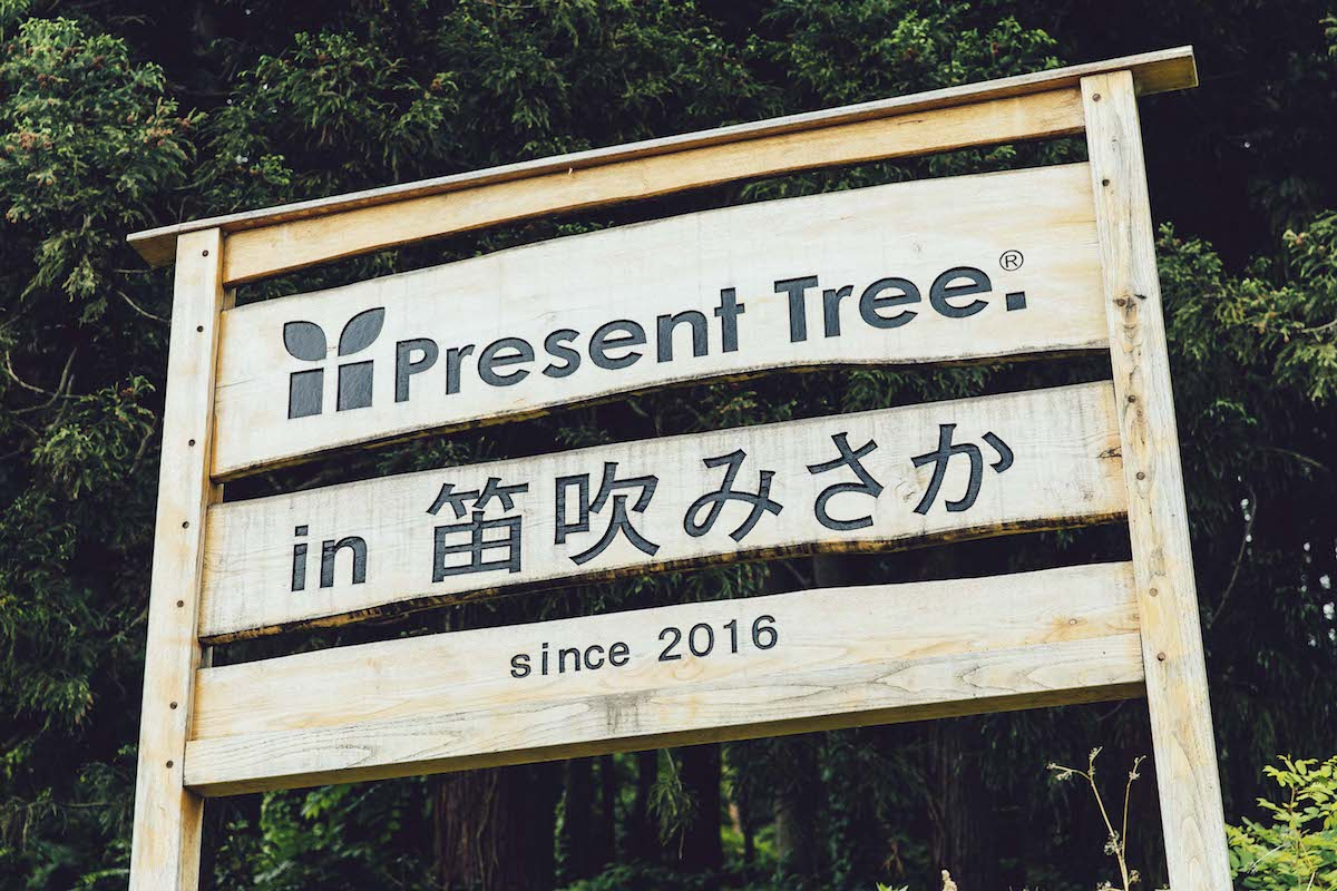 Y1_2510 緑の森へ、Jeep® Compassと出かける。植樹活動<Present Tree in 笛吹みさか>の様子をレポート!