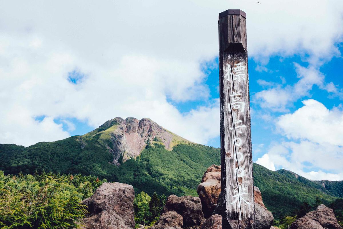 Y1_8296 Jeep®×green birdの百名山プロジェクト 〜日光白根山の清掃ハイキングレポート〜