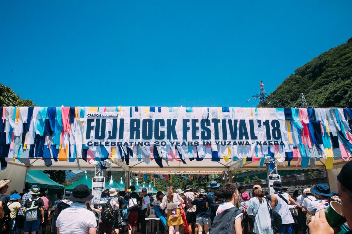 frf0727_0364 苗場での20回目の開催を今年もJeep® が応援。<FUJI ROCK FESTIVAL'18>速報レポート!
