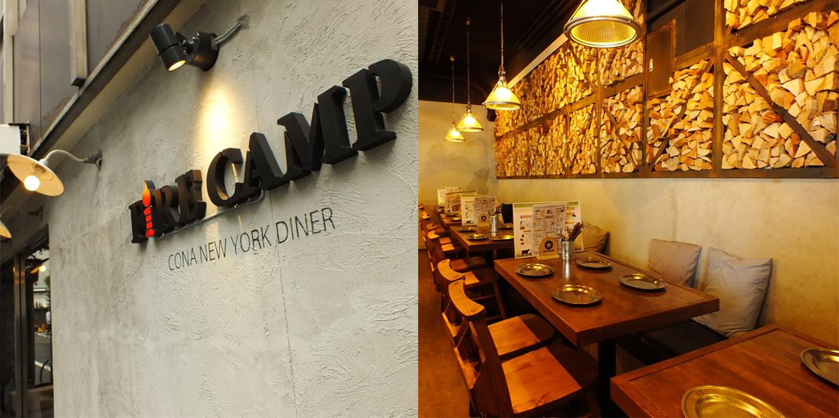 181018_Jeep_outdoorcafe_7 【アウトドアカフェ&レストラン11選】秋冬グルメ特集!本格的なアウトドア料理が楽しめる、東京で話題のお店をご紹介!