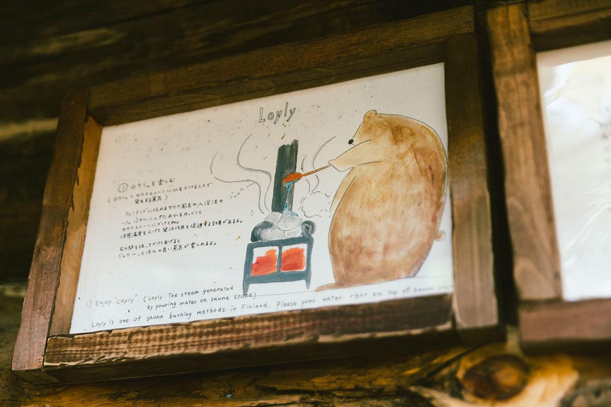 01_5663 Jeep® で行くアウトドア・サウナ!ゲストハウスLAMP野尻湖の『The Sauna』を体験レポート