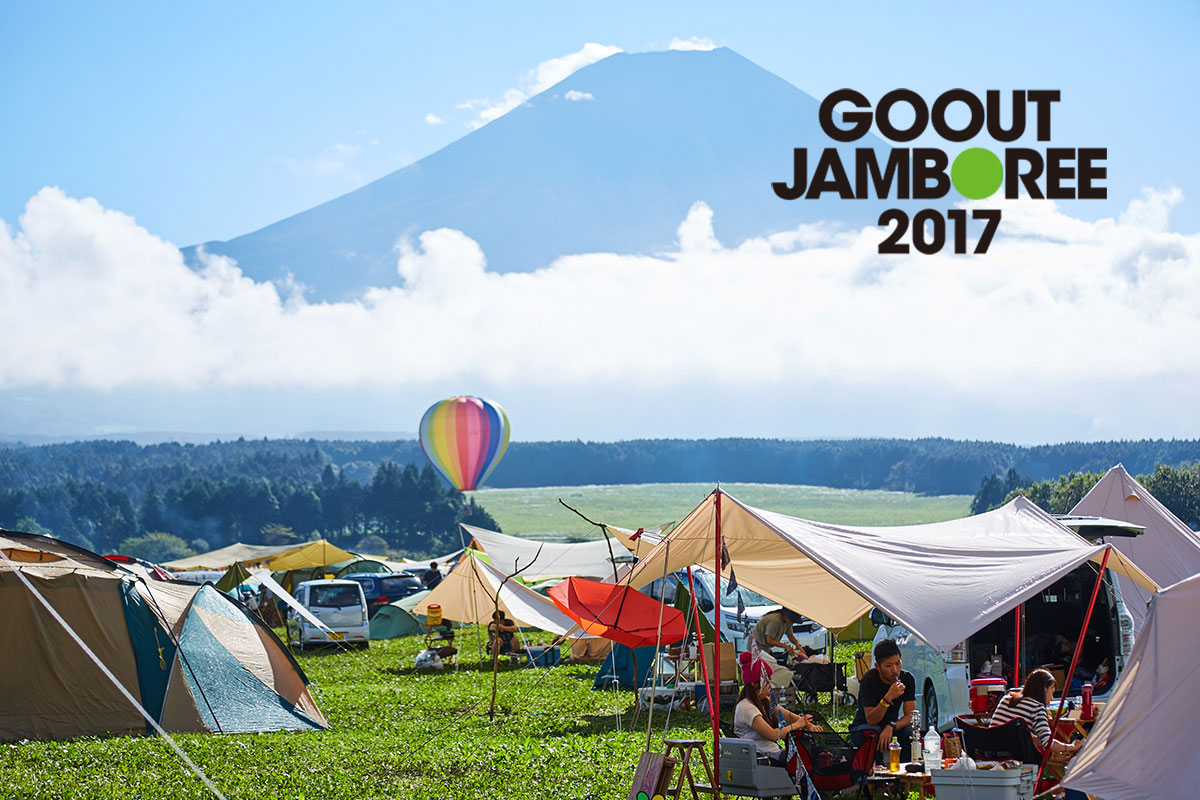 goout1 【2017年】注目の春夏フェス&アウトドア・イベント20選!Jeep®を体感できる試乗&展示も開催予定!