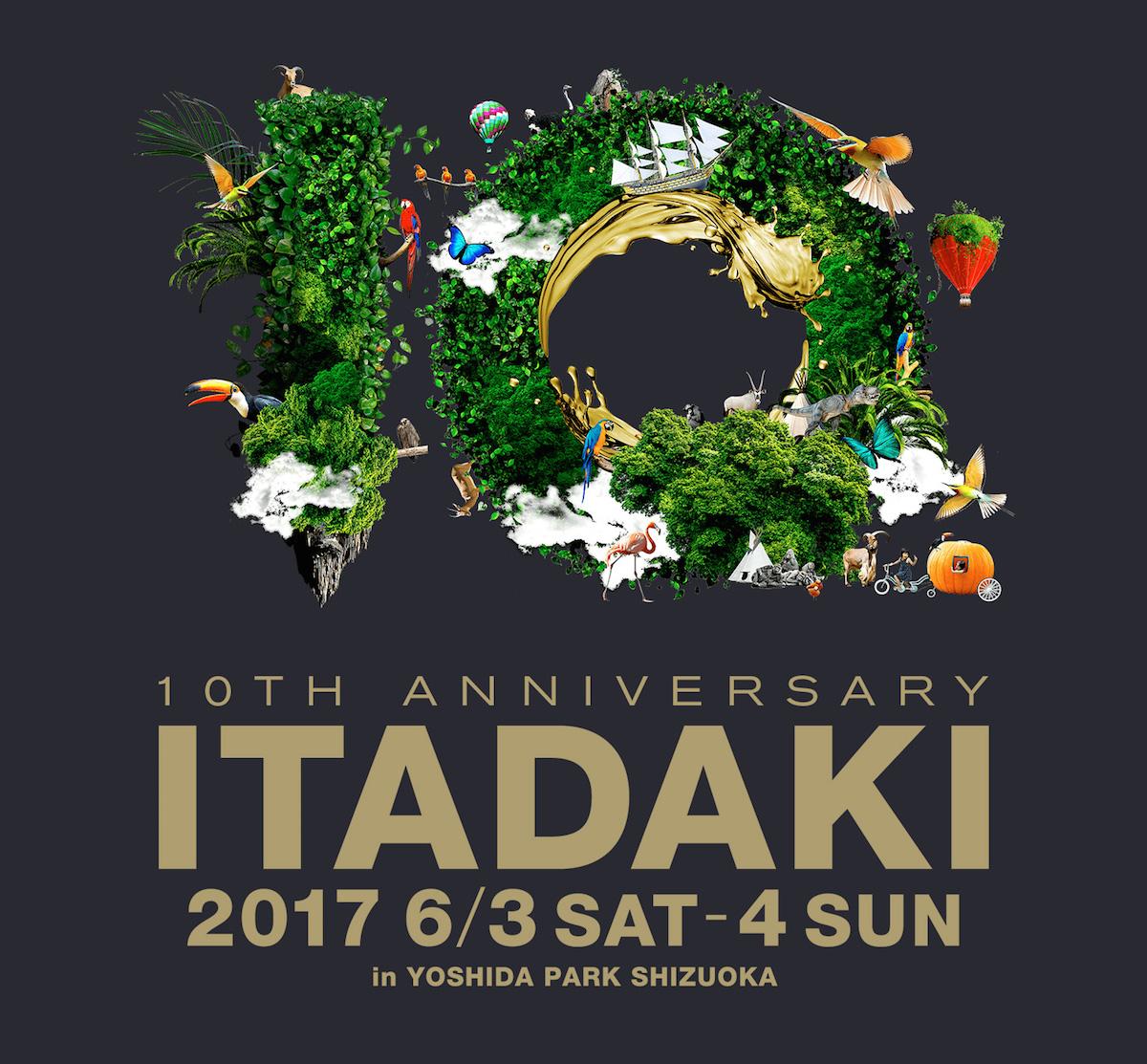 itadaki2 【2017年】注目の春夏フェス&アウトドア・イベント20選!Jeep®を体感できる試乗&展示も開催予定!