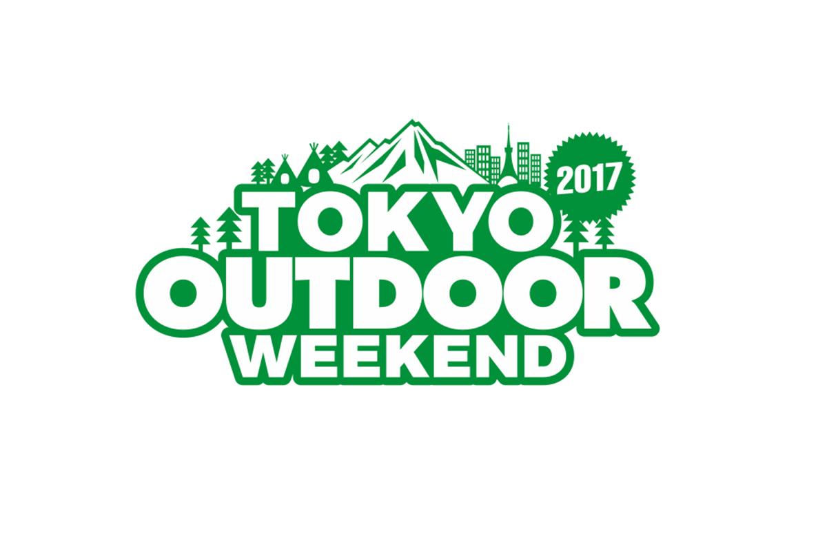 tow1 【2017年】注目の春夏フェス&アウトドア・イベント20選!Jeep®を体感できる試乗&展示も開催予定!