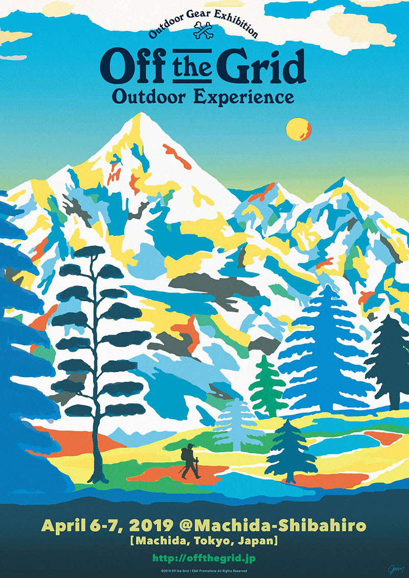 190404_jeep_2019-festival-outdoor-event-19 【2019年春〜秋に楽しめるフェス&アウトドアイベント13選!】自然豊かな場所で、音楽、そしてJeep®︎ を試乗できるイベントもご紹介