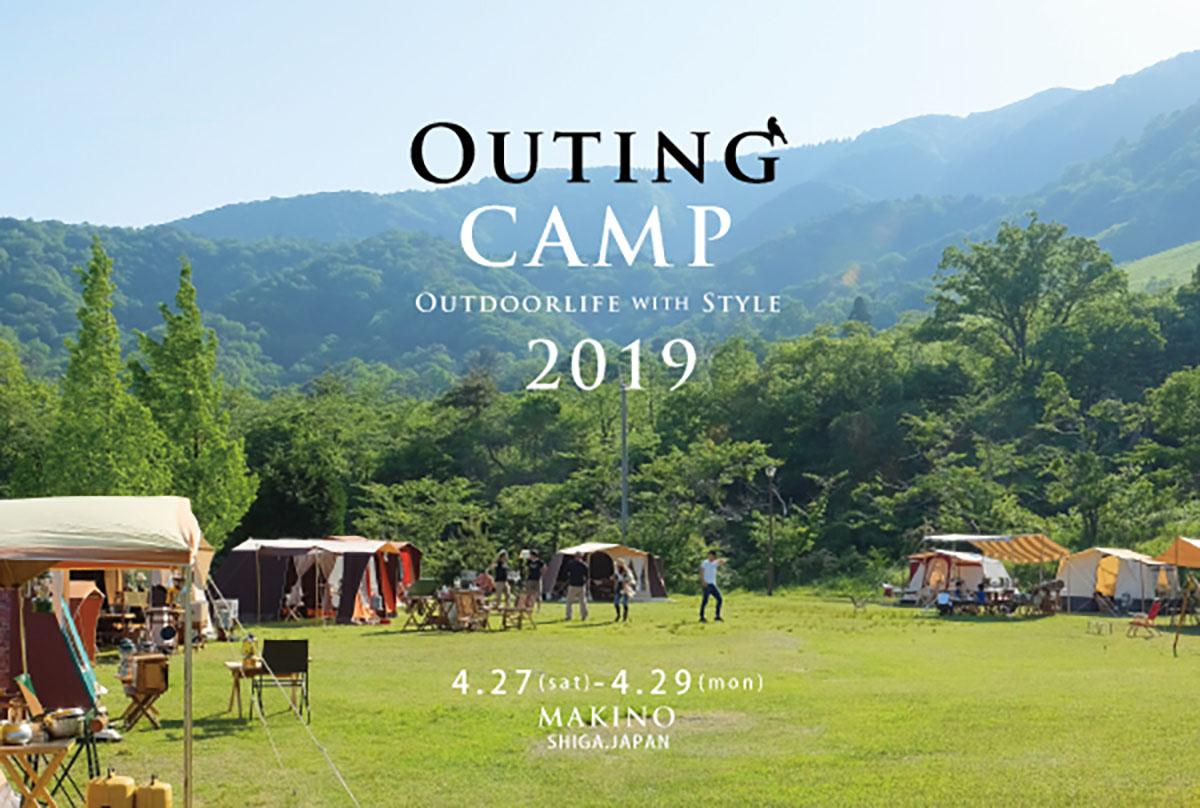 190404_jeep_2019-festival-outdoor-event-21 【2019年春〜秋に楽しめるフェス&アウトドアイベント13選!】自然豊かな場所で、音楽、そしてJeep®︎ を試乗できるイベントもご紹介
