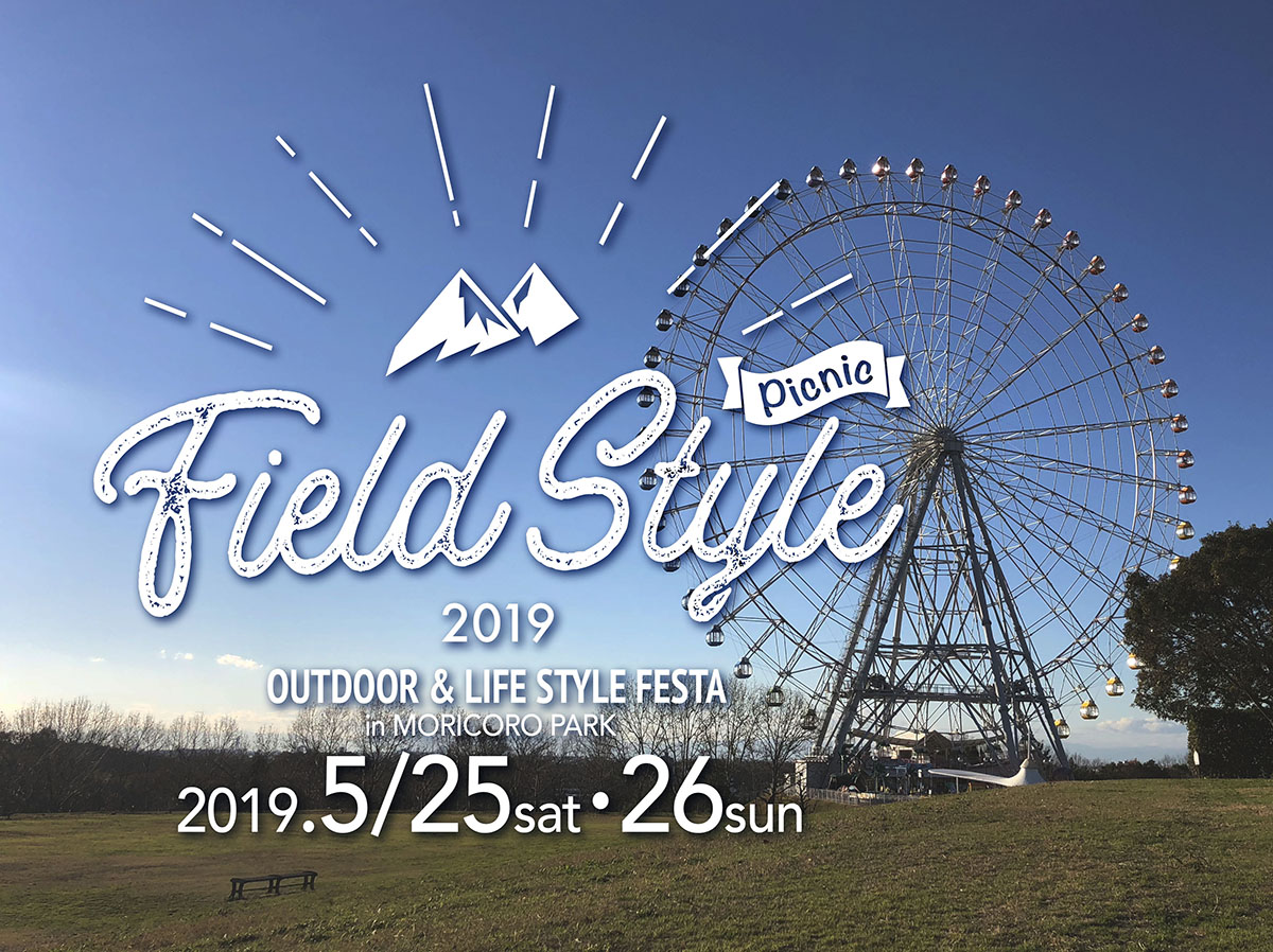 190404_jeep_2019-festival-outdoor-event-26 【2019年春〜秋に楽しめるフェス&アウトドアイベント13選!】自然豊かな場所で、音楽、そしてJeep®︎ を試乗できるイベントもご紹介