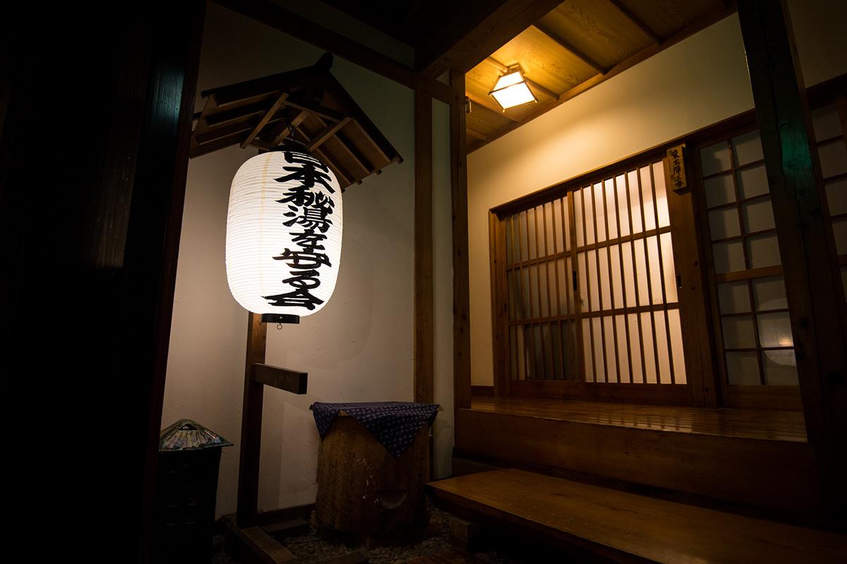 TAK2003_0830 UNMAP YOUR LIFE 〜秋田県、駒ヶ岳&森吉山編〜 自分を解放する、こだわりの時間