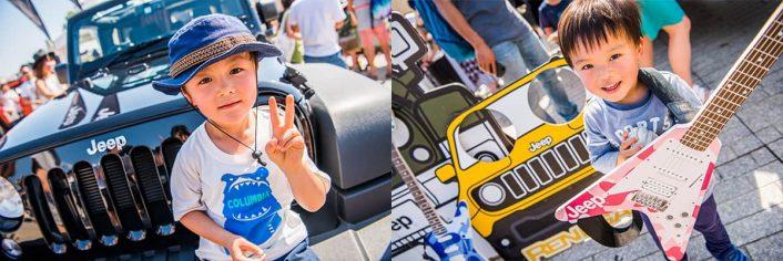 gr-018-706x236 GREENROOM FESTIVAL'17フェスファッションスナップ!今年のトレンドをお届け。Jeep®ブースには話題の限定モデルも登場!