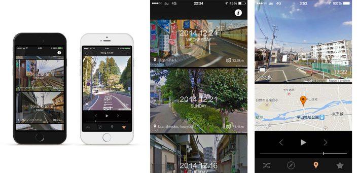 roadscape-706x341 ドライブをもっと楽しく&便利に!おすすめ車アプリ10選