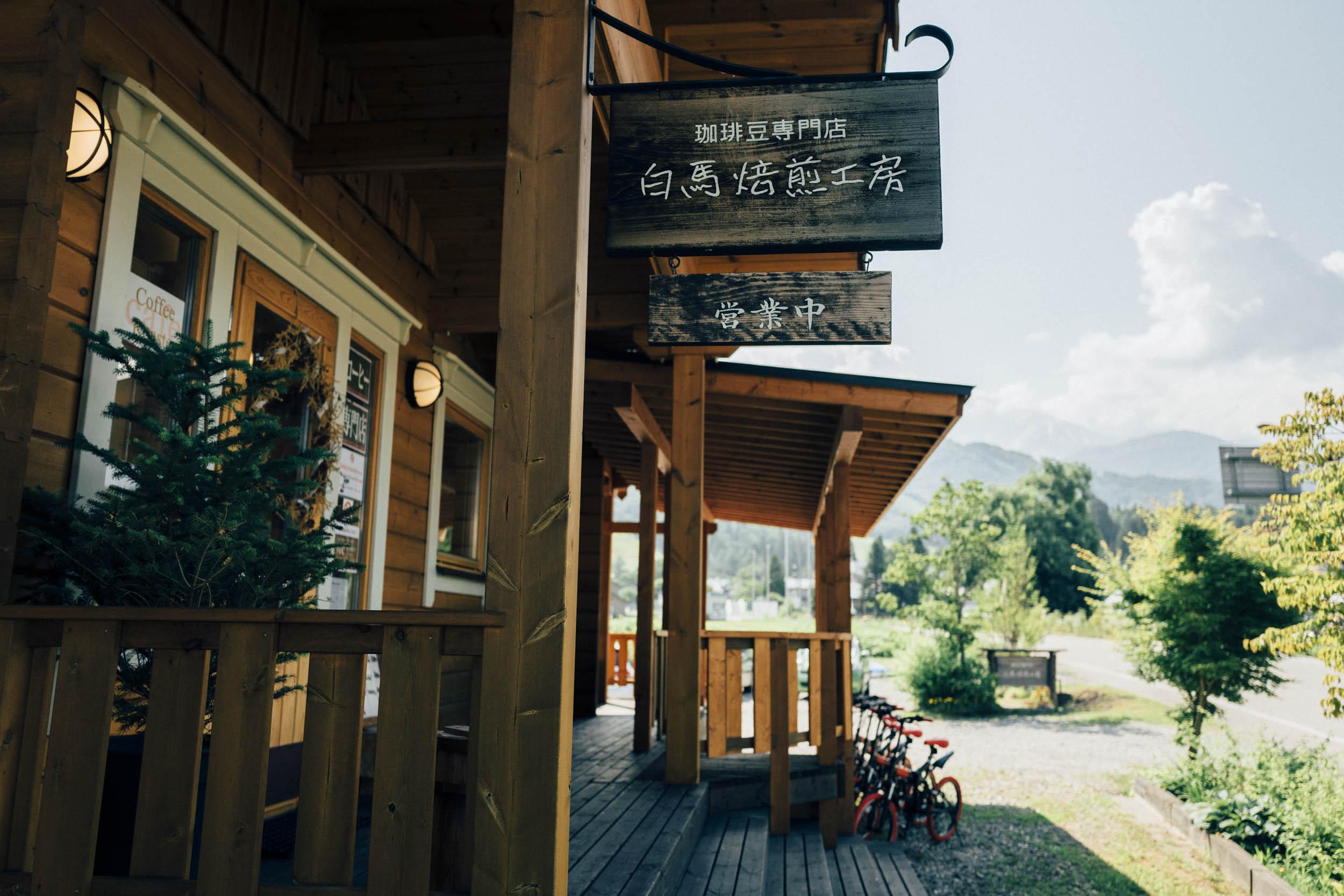 L1040093 長野県白馬村、Grand Cherokeeオーナーへインタビュー。避暑地としてもアクティブに過ごすにも良し!カフェ観光スポットもご紹介