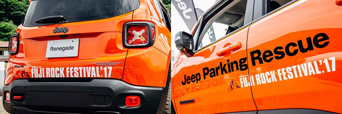 """2pics01 Jeep®が今年も""""特別な体験""""をサポート!!<FUJI ROCK FESTIVAL'17>速報レポート。"""
