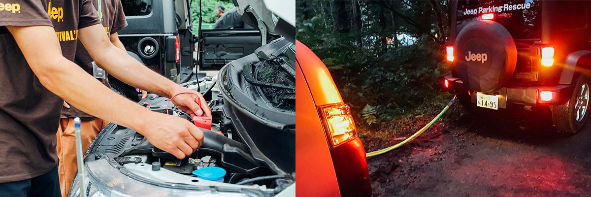 """2pics03 Jeep®が今年も""""特別な体験""""をサポート!!<FUJI ROCK FESTIVAL'17>速報レポート。"""