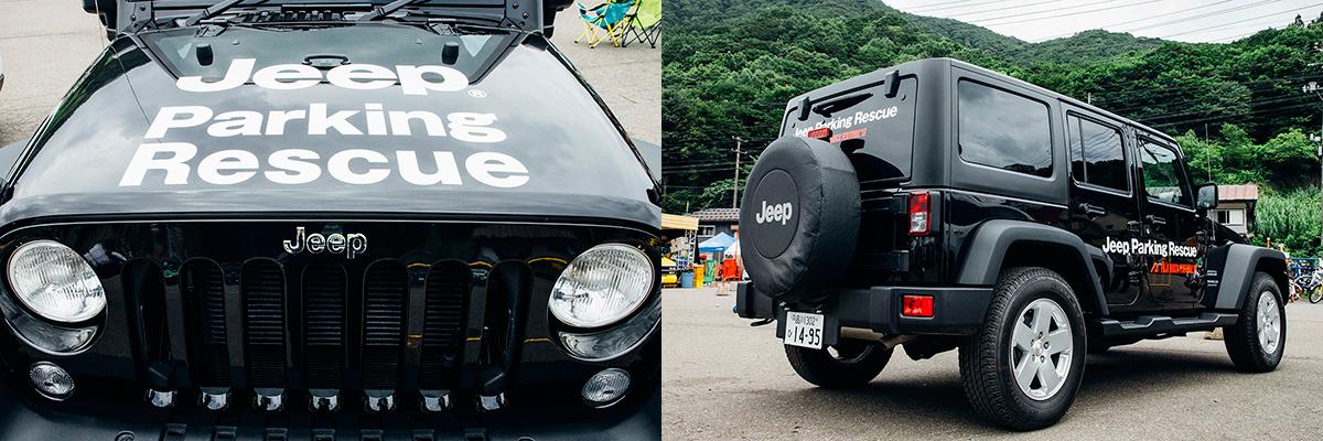 """2pics06 Jeep®が今年も""""特別な体験""""をサポート!!<FUJI ROCK FESTIVAL'17>速報レポート。"""